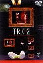 トリック TRICK 3 [DVD]