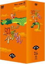 まんが日本昔ばなし DVD-BOX 第1集(DVD) ◆20%OFF!