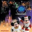 東京ディズニーランド エレクトリカルパレード・ドリームライツ クリスマス(CD)