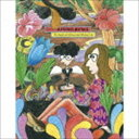 松尾清憲 / 『ニュー ベスト オブ 松尾清憲 〜甘くてほろ苦い音楽生活のすべて〜』CD BOOK CD