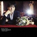 押尾コータロー/Tussie mussie II 〜loves cinema〜(CD)