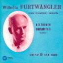 ヴィルヘルム・フルトヴェングラー(cond)/ベートーヴェン:交響曲 第6番 田園 第8番(CD)