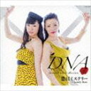 DNA / 恋はミステリー [CD]