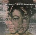 現代 - マイルス・デイヴィス(tp) / MILES 50YEARS @ SONY MUSIC: キリマンジャロの娘 +1 [CD]