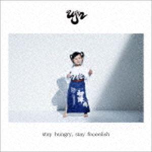 《送料無料》uijin/stay hungry,stay foooolish(CD)
