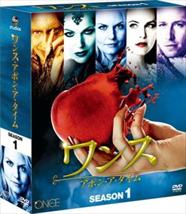 ワンス・アポン・ア・タイム シーズン1 コンパクトBOX(DVD)