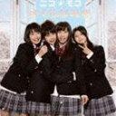 ニコ☆モコ/さくらなみき/だいぶつぶつぶつ(CD+DVD)(CD)