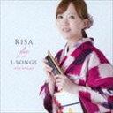 南里沙(chromatic harmonica) / リサ プレイズ Jソング CD