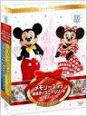 メモリーズ オブ 東京ディズニーリゾート 夢と魔法の25年 ドリームBOX(DVD) ◆20%OFF!