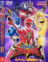 爆竜戦隊アバレンジャー HERO CLUB VOL.1(DVD) ◆20%OFF!
