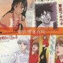 《送料無料》TVアニメ 夏のあらし! キャラクターソングアルバム 歌声喫茶方舟(CD)