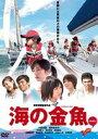 │дд╬╢т╡√(DVD)