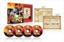 世界の果てまでイッテQ! 10周年記念DVD BOX-RED(DVD)