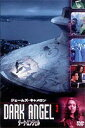 ダーク・エンジェル vol.3(DVD)