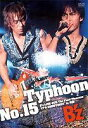 "B'z/Typhoon No.15〜B'z LIVE-GYM The Final Pleasure""IT'S SHOWTIME!!""in 渚園〜(DVD)"