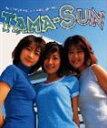 多摩川三人娘/TAMA-SUN(CD)