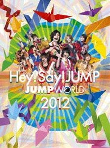 Hey! Say! JUMP/JUMP WORLD 2012(DVD)