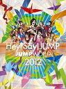 Hey! Say! JUMP/JUMP WORLD 2012(DVD)