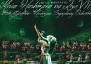 MISIA/MISIA 星空のライヴVII -15th Celebration- Hoshizora Symphony Orchestra(通常盤)(DVD)