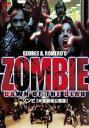 【最大半額決算セール!】 ゾンビ 米国劇場公開版(DVD) ◆25%OFF!