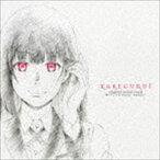 《送料無料》TVアニメ『賭ケグルイ』オリジナルサウンドトラック(CD)