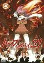 トップをねらえ2! VOL.4(DVD)