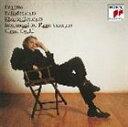 古典 - グレン・グールド / ベストクラシック100 28: ブラームス: 4つのバラード/2つのラプソディ/間奏曲集 [CD]