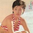 山口百恵/15歳のテーマ ひと夏の経験(通常盤)(CD)