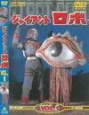 《送料無料》ジャイアントロボ Vol.1(DVD)