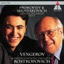 マキシム・ヴェンゲーロフ(vn) / プロコフィエフ&ショスタコーヴィチ: ヴァイオリン協奏曲第1番(特別価格盤) [CD]
