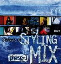 Other - (オムニバス) Sisters of STYLING MIX [CD]