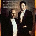 横山幸雄(p)/グリーグ:ピアノ協奏曲イ短調/抒情小曲集ほか(Blu-specCD2)(CD)