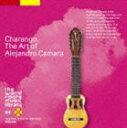 アレハンドロ・カマラ/ザ・ワールド ルーツ ミュージック ライブラリー 99: アンデスのチャランゴ アレハンドロ・カマラ(CD)
