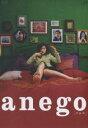 anego〔アネゴ〕 DVD-BOX ◆20%OFF!