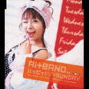 Ai+BAND/ハッピィ(*^O^*)SUNDAY(CD)