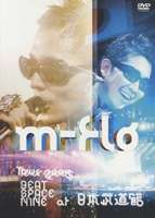 m-flo/m-flo TOUR2005 BEAT SPACE NINE at 日本武道館(DVD)