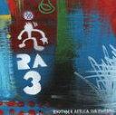 其它 - フレデリック・ガリアーノ(MIX)/リズム アンド アフリカ フォー フットボール VOL.3(CD)