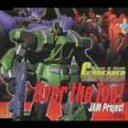 JAM Project/PlayStation2用ソフト 機甲武装Gブレイカー レジェンド オブ クラウディア OPテーマ: Over the Top!(CD)