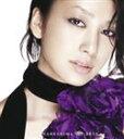 《送料無料》中島美嘉/BEST(CD)