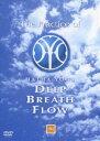 エントリーで全品ポイント5?14倍!3月2日am9時59分迄 The Practice of HATHA YOGA DEEP BREATH FLOW(DVD) ◆20%OFF!