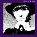ブリジット・フォンテーヌ/ラジオのように(CD)