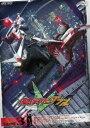 仮面ライダーW VOL.3(DVD)