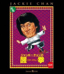 醒拳(Blu-ray)...:guruguru2:11798265