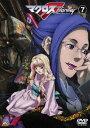 【初回仕様!】 マクロスF(フロンティア) 7(DVD) ◆20%OFF!