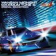 古代祐三(音楽)/アーケードゲーム 湾岸ミッドナイト MAXIMUM TUNE 4 オリジナルサウンドトラック(CD)