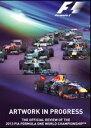 2013 FIA F1 世界選手権 総集編 完全日本語版 DVD版 DVD