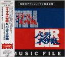乐天商城 - (オリジナル・サウンドトラック) アイフル大作戦&バーディ大作戦ミュージックファイル [CD]