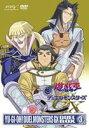 遊戯王デュエルモンスターズGXDVDシリーズDUELBOX3(DVD)◆20%OFF!