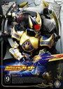 仮面ライダー 剣 VOL.9(DVD) ◆25%OFF!