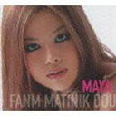 MAYA/マルチニークの女(CD)